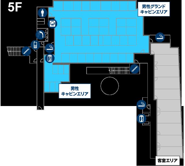 5Fフロアマップ