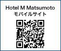 ホテル エム マツモト モバイルサイト